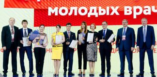 """At the Assembly of """"Healthy Moscow"""" was awarded the best young doctors"""