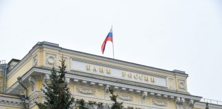 Central Bank is preparing the option of transferring salaries through a system of quick payments