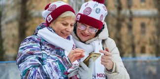 Gadgets will transmit indicators of the health of Muscovites in electronic medical records