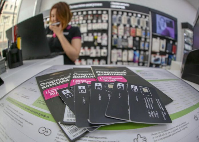 In the state Duma introduced a bill on the purchase of SIM cards using biometrics