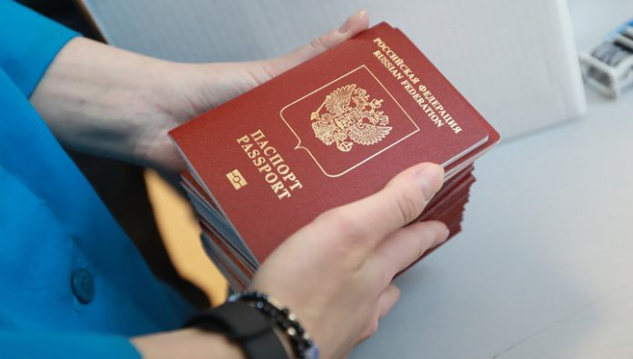 Application instead of a passport: in Moscow will begin an experiment with the provision of public services