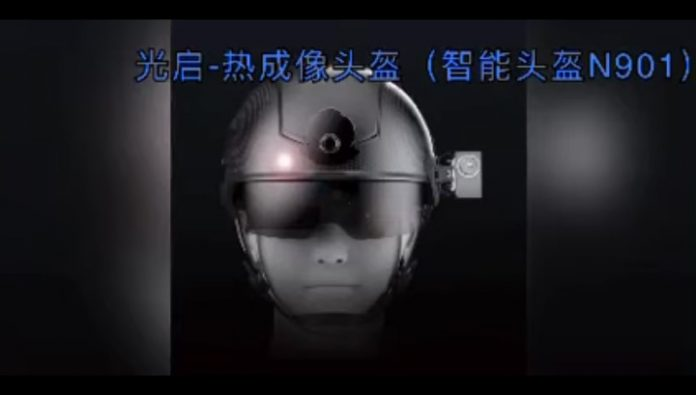 Futuristic helmets will show police people with high temperature