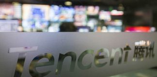 """The party said: """"it is Necessary!"""". Tencent will invest $70 billion in new IT infrastructure China"""