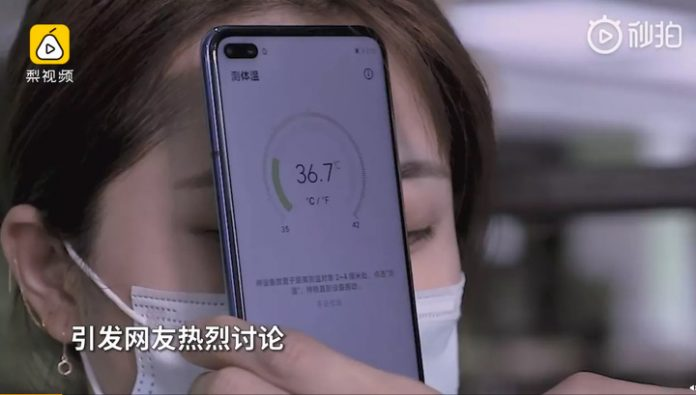 A new smartphone Honor will measure the body temperature