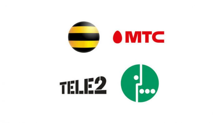 Disclosed the loss of the Russian cellular operators due to pandemic