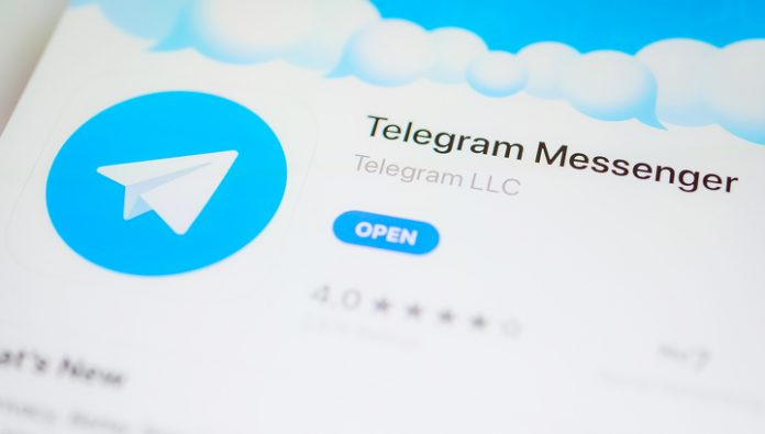 In the beta version of Telegram appeared video calls