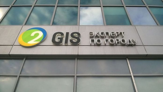 Sberbank buys service 2GIS competing with