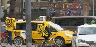 """Yandex may buy a stake in Uber """"Yandex.Taxi"""""""
